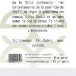 t232_te-milky-oolong_china_70x166
